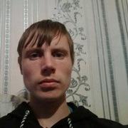 Виктор, 30, г.Остров