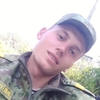 Евгений Миненко, 22, г.Брест