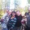 Ирина, 37, г.Новочебоксарск