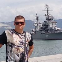 Александр, 45 лет, Водолей, Пермь