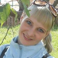 МаРусЯ, 37 лет, Телец, Красноярск