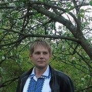 Бахурський 29 Тернополь