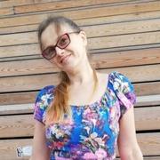 Наталья 45 Орел
