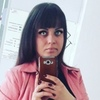 Елена, 29, г.Ульяновск
