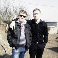 Николь, 21 год, Дева, Волгодонск