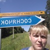 Алена Степанова, 29, г.Тайшет