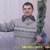 Slavik, 35, Starokostiantyniv