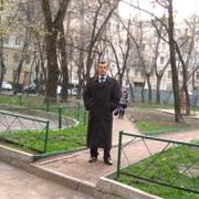 barog 50 Москва