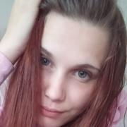 Инна, 20, г.Тирасполь