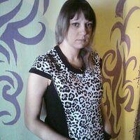 Олеся, 39 лет, Близнецы, Белогорск