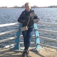 Светлана, 39 лет, Дева, Херсон