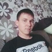 Сергей 27 Астрахань