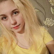 Маргарита, 18, г.Магнитогорск