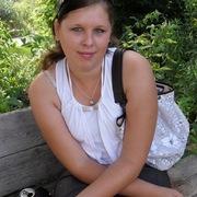 Марина, 30, г.Чкаловск