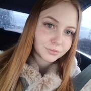 Алена, 25, г.Мурманск