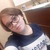 Рината, 21, г.Санкт-Петербург