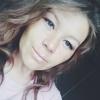 Nadejda, 34, Omutninsk