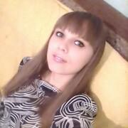 Николь, 22, г.Новосибирск