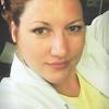 Елена, 39, г.Арамиль