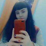 Елизавета, 18, г.Вытегра