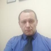 Александр 44 Киров