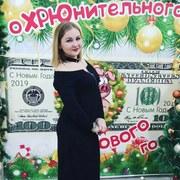Светлана, 24, г.Новошахтинск