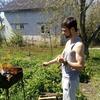 Дима, 24, г.Новомосковск