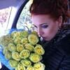 Елена, 30, г.Магнитогорск