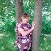 Кристина, 19, г.Калуга