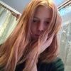 Miraslava, 16, г.Сумы