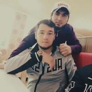 Мухаммад 26 Москва