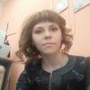 Анастасия, 29, г.Дегтярск