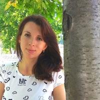 Валентина, 38 лет, Телец, Старый Оскол
