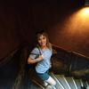 Елена, 41, Авдіївка