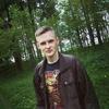 Robert, 24, г.Вильнюс