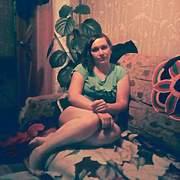 юлия, 31, г.Туринск