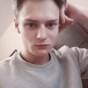 Сергей, 17, г.Брянск