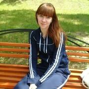Екатерина 29 Павлодар