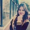 Наташа, 17, г.Вятские Поляны (Кировская обл.)
