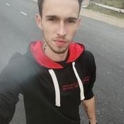 Андрей, 22, г.Абинск