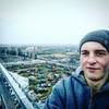 Вася, 22, г.Володарка