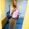 Алиса, 30, г.Ростов-на-Дону