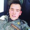 Денис, 21, г.Калининград