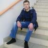 Никита, 32, г.Нижний Новгород