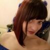 Анастасия, 28, Лисичанськ