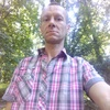 Александр, 41, г.Черкассы