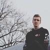 Макс, 22, г.Львов