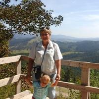 Майя, 54 года, Дева, Никополь