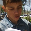 Илья, 16, г.Славянка