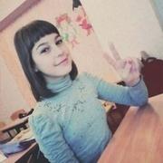 Кристина, 24, г.Бахмут
